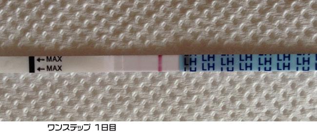 排卵検査薬 ワンステップ 薄い